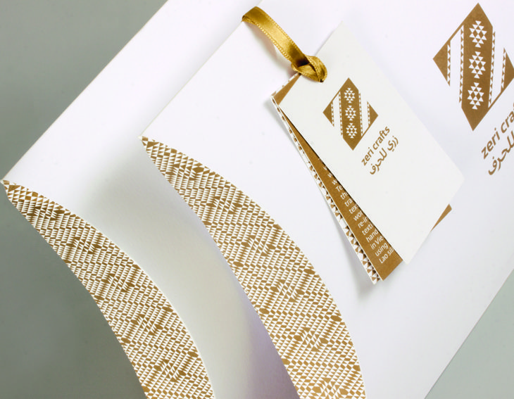 'Zeri Crafts', o fio dourado que decora o papel X-Per Premium White