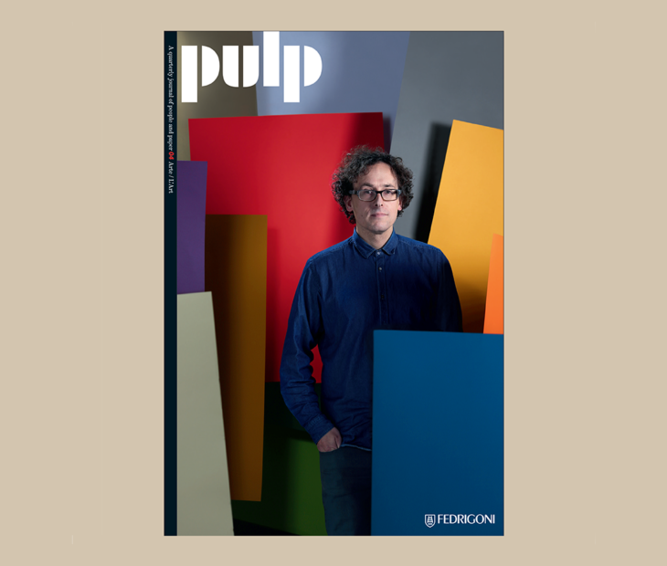 Pulp 04: como a arte se exprime em Good Paper